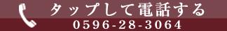 058-240-5422